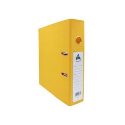 Classeur chrono 75mm jaune